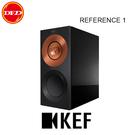 英國原裝 KEF REFERENCE 1 頂級書架揚聲器 Uni-Q 鋼琴黑 / 核桃木 / 鋼琴白 (一對不含立架) 公司貨