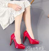 裸色防水台高跟鞋細跟尖頭女性感超黑色夜店10cm12cm紅色婚鞋職業 奇思妙想屋