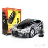 兒童遠程遙控啟動汽車充電無線智能高速聲控越野賽車男孩禮物玩具 QQ28308『MG大尺碼』