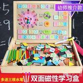數學教具算術玩具大班兒童寶寶數數棒幼兒園小學生計數器加減早教