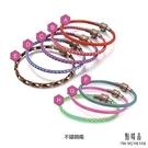 精美磁石配繩-不鏽鋼繩(請於備註欄註明顏色代號及尺寸,如無備註,則隨機贈送)