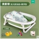 婴儿洗澡盆宝宝可摺疊伸缩浴盆新生小孩儿童坐躺大号沐浴桶家用品 小山好物