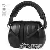 隔音耳罩 睡眠睡覺防噪音學生宿舍防吵超靜音神器工業專業降噪耳機