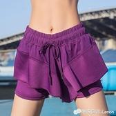荷葉邊裙運動短褲女夏防走光健身速干寬鬆薄訓練跑步瑜伽三分熱褲