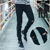 牛仔褲 膝破抽鬚刀割破壞窄版彈力牛仔褲【K6607】休閒褲