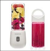 便攜式電動榨汁杯多功能榨汁機充電迷你學生家用小型全自動果汁杯igo「摩登大道」