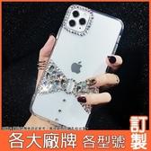 ZenFone7 ZS671KS ZS630KL 華碩 小米9 紅米Note8 華為 VIVO 寶石蝴蝶結 手機殼 水鑽殼 訂製
