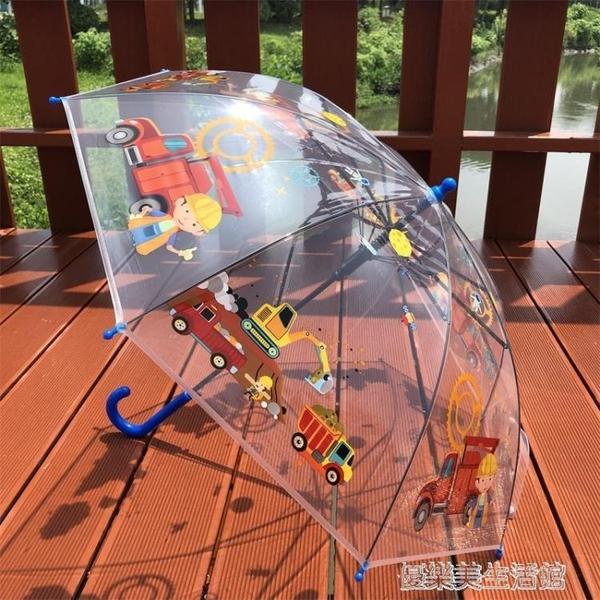 新品卡通透明傘挖土機男女孩小學生創意寶寶幼兒園長柄傘兒童雨傘 韓語空間
