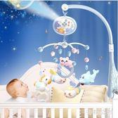 新生嬰兒床鈴男女寶寶玩具音樂旋轉益智搖鈴床頭鈴CC4588『美鞋公社』