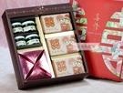 一定要幸福哦~~ B09真情綜合禮盒、囍米、喜米、喝茶禮、婚俗用品、喜茶