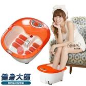 【健身大師】陶瓷溫熱按摩足療機(泡腳機/足底桑拿)-溫暖橘