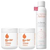 Bio-Oil百洛 滋潤凝膠200mlX2送活泉水300ml
