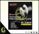 ES數位 SUNPOWER 鐵人膠帶 寬版 素面 鐵人 保護膠帶 易斯易貼 防水 耐候 相機 鏡頭 腳架 適用 台灣製
