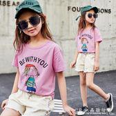 女童短袖T恤潮純棉中大童時尚洋氣半袖上衣兒童夏裝 CR水晶鞋坊