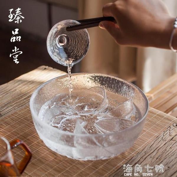 日式手工蓮花玻璃茶洗杯筆水洗水果盤沙拉碗水盂大號功夫茶具配件 聖誕節全館免運