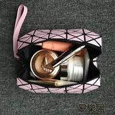 化妝包便攜韓國簡約幾何菱格化妝袋