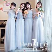 新款長袖伴娘服長款顯瘦伴娘團禮服姐妹裙冬季結婚晚禮服女 衣涵閣