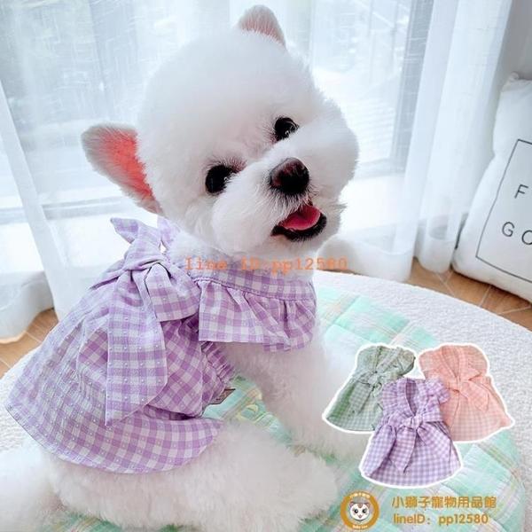 雪紡夏季連身裙薄款寵物狗泰迪比熊貓咪博美約克夏狗狗衣服小型犬小狗狗【小獅子】