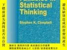 二手書博民逛書店Flaws罕見And Fallacies In Statistical ThinkingY256260 Ste
