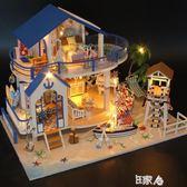 diy小屋娃娃屋手工房子建筑模型 E家人