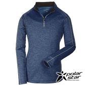 PolarStar 中性高領刷毛保暖衣『藍』P16243 休閒│登山│露營│機能衣│刷毛衣