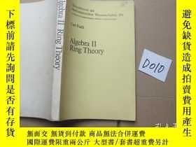 二手書博民逛書店Algebra罕見2 Ring Theory 代數學 第2卷【環