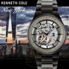 Kenneth Cole國際紳士格調鏤空...