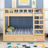 子母床 上下鋪木床全實木高低床子母床大人兒童床成年宿舍床上下床雙層床T