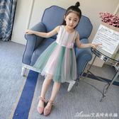 女童洋裝夏裝新款童裝兒童紗裙洋氣背心公主裙女孩網紗裙子艾美時尚衣櫥