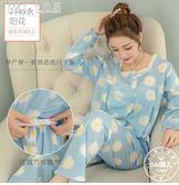 哺乳睡衣 開衫月子服天孕婦睡衣長袖薄款餵奶產後家居服哺乳期套裝「七色堇」