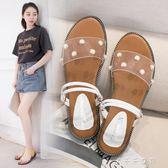 學生涼鞋女夏平底透明露趾時尚甜美可愛一鞋兩穿拖鞋 千千女鞋