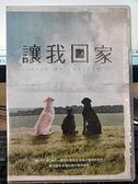 挖寶二手片-0B01-483-正版DVD-電影【讓我回家】-繼十二夜後探討動物生命鉅片(直購價)