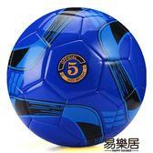 標準比賽足球 5號成人訓練PU耐磨