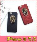 【萌萌噠】iPhone 6 / 6S Plus (5.5吋) 潮牌 明星同款 蛇紋獅子頭保護殼 創意支架 防滑硬殼 手機殼 外殼