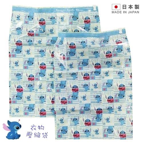 日本限定 日本製 史迪奇 衣物壓縮袋 2入組