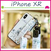 Apple iPhoneXR 6.1吋 花卉系列背蓋 水鑽邊手機殼 長短繩保護殼 掛飾保護套 全包邊手機套 支架