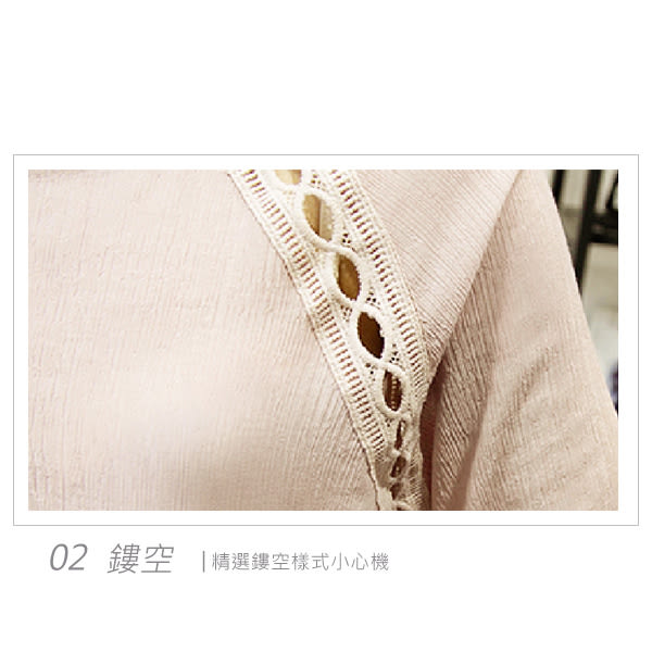 圓領七分袖氣質雪紡修身顯瘦上衣