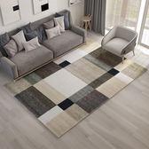北歐簡約風格地毯客廳現代幾何沙發茶幾墊臥