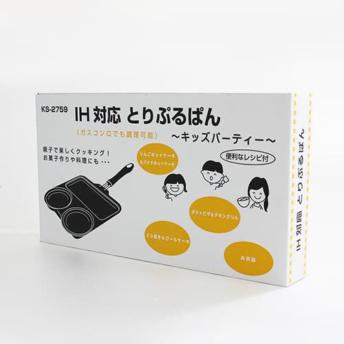 日本「Alpressa」●杉山金屬● 青蛙平底鍋 / 煎鍋 / 日式早餐鬆餅輕鬆料理