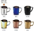 金時代書香咖啡 AKRIA 正晃行 不鏽鋼拉花20oz 原色 APF-60