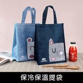 珠友 PB-60631 保冷保溫提袋/野餐袋/保溫袋/購物袋/便當袋-動物朋友