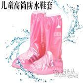 兒童高筒防雨鞋套雨天防滑騎行耐磨加厚防水鞋套戶外旅游防雨鞋套 衣櫥の秘密