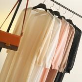 防曬外套 開衫中長款2020夏季薄款冰絲針織衫空調衫韓版披肩