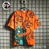 【快出】Wdtti夏季韓版潮流短袖男ins卡通印花T恤青少年學生嘻哈半袖t體恤