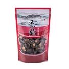 【魚池鄉農會】香菇(扣子菇)100公克/包