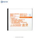 ☆SONY BA900/BA-900 鋰電池 1700mAh/Xperia TX LT29i/Xperia J ST26i/Xperia L S36h C2105/Xperia M C1905/Xperia E1 D2005