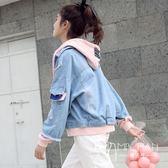 牛仔外套  學院風2018春裝新款寬松連帽牛仔外套女假兩件初中高中學生夾克潮