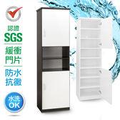 IHouse-SGS 防潮抗蟲蛀緩衝塑鋼加高雙門半開放式置物鞋櫃木紋