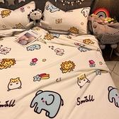 午睡辦公室毛毯被子加厚冬季珊瑚絨空調單人學生宿舍沙發小蓋毯子 伊蘿 618狂歡