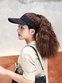 假髮帽子空頂假髮帽子一體時尚女夏季高馬尾玉米燙長卷髮全頭套網紅大波浪 韓國時尚週